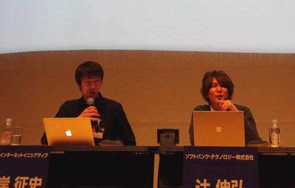 (左から)ソフトバンク・テクノロジー 脅威情報調査室 シニアセキュリティリサーチャー 辻伸弘氏、IIJ(インターネットイニシアティブ) セキュリティ情報統括室 根岸征史氏(piyokango氏は事情によりカット)