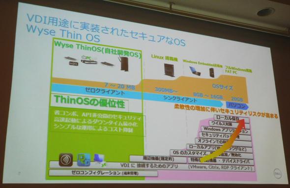 @ITセキュリティセミナー東京・大阪・福岡ロードショー 2017 レポート(3):CSIRTが果たすべき「社会的責任」とは (1/4)