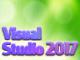 軽量インストーラーとIDEに見られるVisual Studio 2017の進化