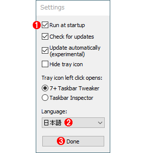 「7+ Taskbar Tweaker」の[Settings]ダイアログ画面