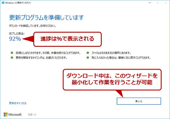 【Windows10】更新プログラムが進まない・終わらない時の解決方法   なるほどブログ。