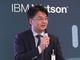 計画から運用保守までを効率化——IBMが「IBM Watsonを活用した次世代超高速開発」を発表