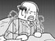 4コマまんが「がんばれ!アドミンくん」:第546話 悪夢のワケ