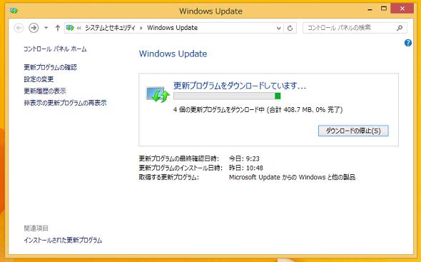 Windows Updateが進まない、失敗してしまう時の解決方法   パソコン出張サポート【アップグレード】