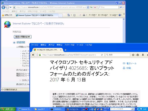 windows xp 更新 プログラム 一括
