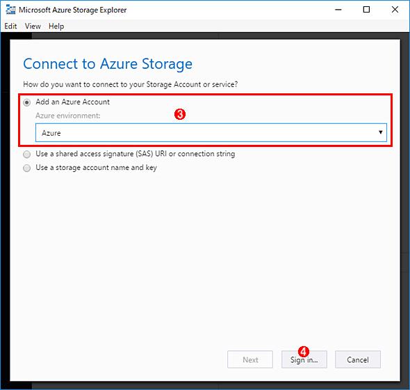 ユーザーアカウントを指定してAzure Storageに接続する(2/5)