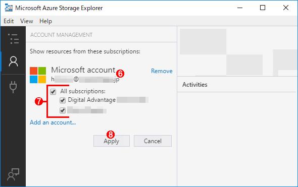 ユーザーアカウントを指定してAzure Storageに接続する(4/5)