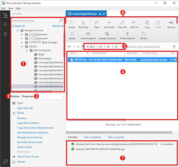 Azure Storage Explorerの基本的な操作方法(BLOBの場合)