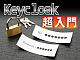 マイクロサービス時代のSSOを実現する「Keycloak」とは