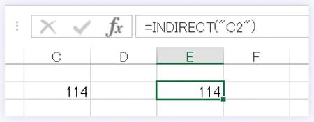 引数に「C2」と指定した例