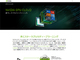 NVIDIA、クラウドベースのAI/ディープラーニング開発者向けコンテナレジストリサービスを提供開始