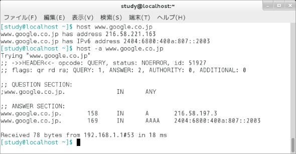 google.co.zw
