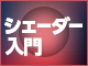news013.jpg