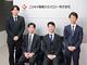 日本生命保険が、40年以上にわたりIBMメインフレームを活用し、最新モデル「IBM z14」を採用した理由