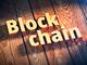 AWS、ブロックチェーンソリューションの導入を支援する「AWS Blockchain Partners Portal」を発表