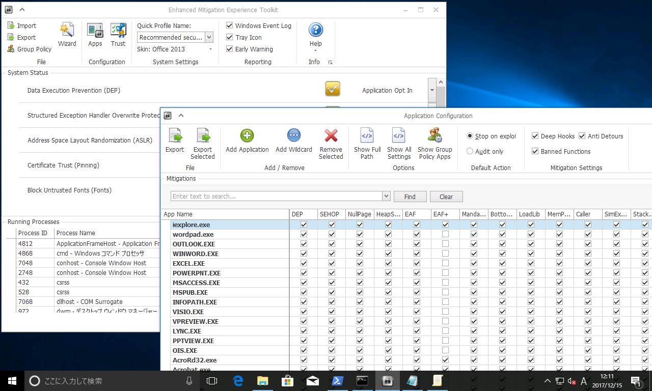 Emetexploit protectionwindows 10 emetexploit protectionwindows 10 1709 windows 1014 it yelopaper Images