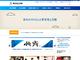 モバイルPCのセキュリティリスクを補償する「テレワーク保険」 東京海上日動と日本マイクロソフトから