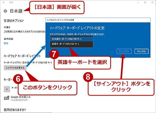 英語 配列 キーボード 日本 語 入力