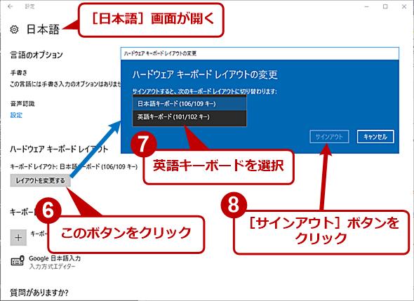 [日本語]画面