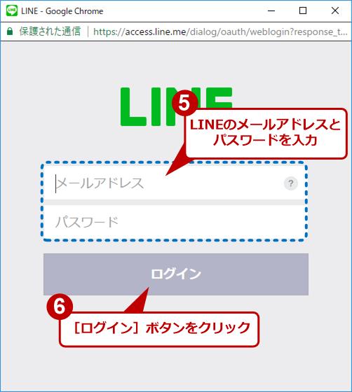 新しいアプレットを作成する(11)