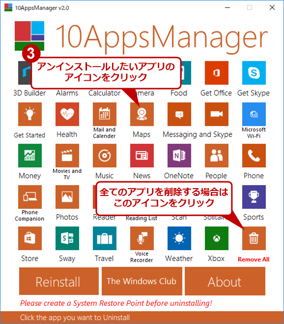 10AppsManagerの画面(1)