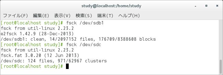 Linux基本コマンドTips(191):【 fsck 】コマンド――ファイル