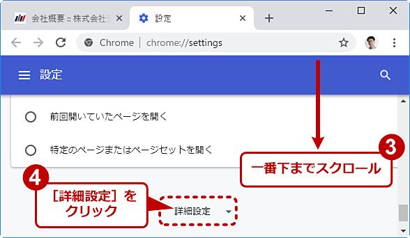 pdf ファイルを chrome で自動的に開く代わりにダウンロードする