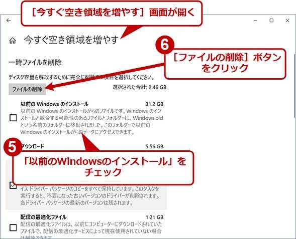 programdata nvidia corporation downloader 削除
