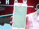 Microsoft、「Azure IoT Hub C SDK」で「iOS」を正式サポート