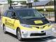 自動運転の「ロボネコヤマト」、ドライバーレス走行で荷物をお届け——DeNAとヤマト運輸が実証実験