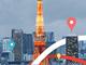 Google、ライドシェアや資産トラッキングビジネス向けの新サービス「Google Maps Platform」を発表
