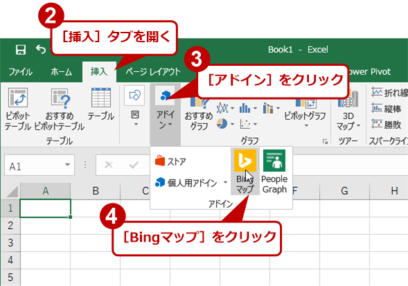 Bingマップ上にグラフを挿入する(2)