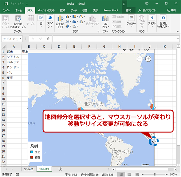Bingマップ上にグラフを挿入する(5)