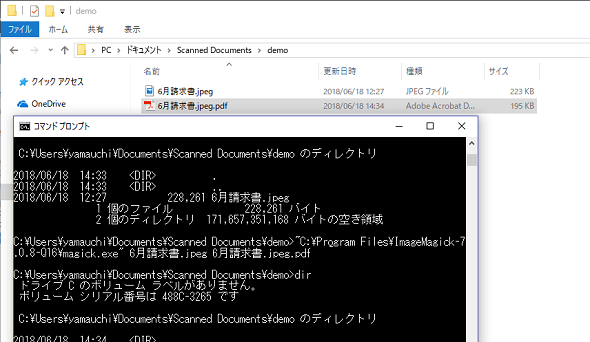 dvi pdf 変換 コマンドプロンプト