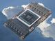 「NVIDIA GPU Cloud(NGC)」が「Microsoft Azure」をサポート