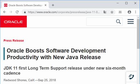 2026年までアップデートが提供される長期サポートリリース