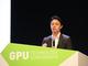 「インターネット」で勝てなかった日本が、「深層学習」で勝つには 東大・松尾豊氏