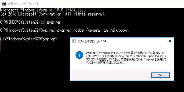 windows 7 企業 版