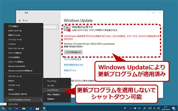 windows update ダウンロード できない windows7