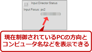 「Information Windows」画面