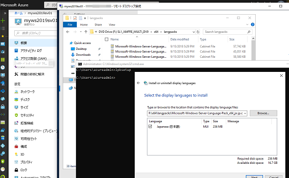 windows server 2019 価格