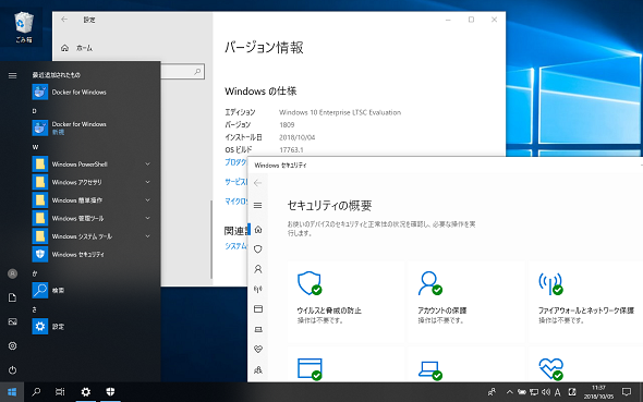 Windows 10 Ltsc 2019