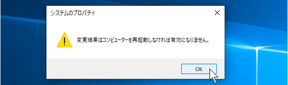 ページファイルの追加(3)