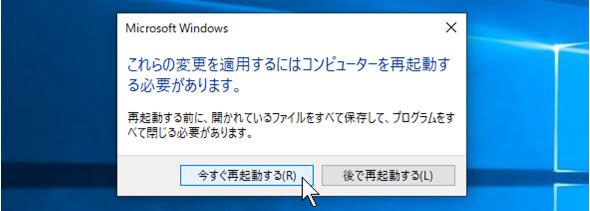 ページファイルの追加(4)