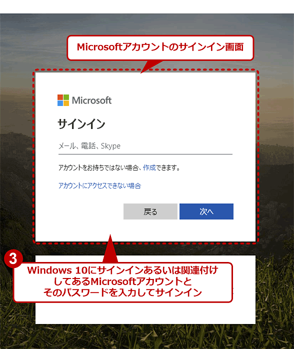 Chrome拡張機能「Web Activities」をセットアップする(2/4)