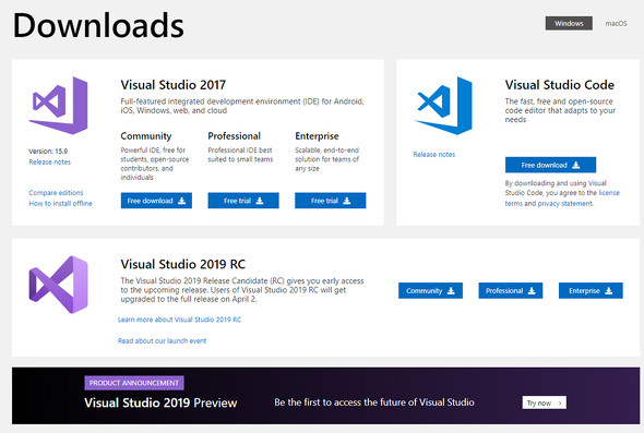 Visual Studio 2019 RC(画面下部)