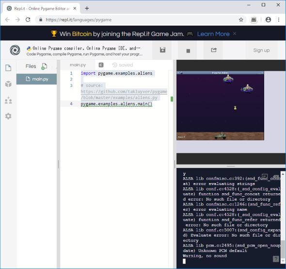 JavaとC++は学ぶな!!初心者が学ぶべき言語 ...