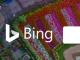 Microsoft、「Bing」で使用する自然言語処理ライブラリとツール「Bling Fire」を公開