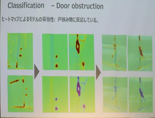 戸挟み物を検知する精度が向上した(画面右)