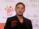 「Oracle Cloud」の東京リージョン開設 日本オラクルが2つの狙いを語る